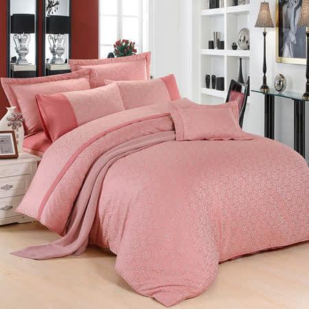 【Betrise】加大絲棉緹花八件式鋪棉兩用被床罩組(尋夢-豆沙)