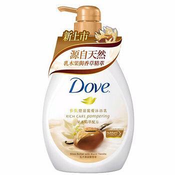多芬Dove豐盈寵愛沐浴乳乳木果與暖香草750ml