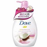 多芬Dove豐盈寵愛沐浴乳椰乳與蔓茉莉750ml