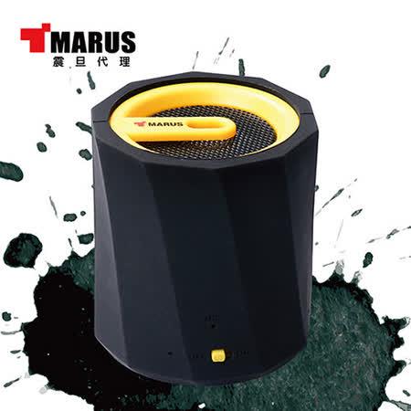 MARUS馬路 多功能行動藍牙重低音喇叭+免持通話(MSK-130-TW)