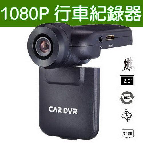 C3 1080P 行車紀錄器(附8G記手機 行車紀錄器憶卡)