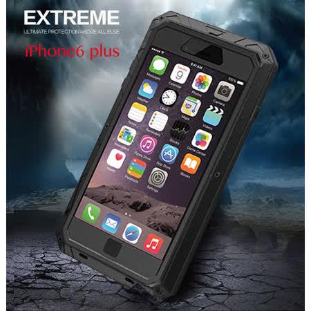 美國imatch四防(防壓/防摔/防水/防塵)iPhone 6 PLUS/6S PLUS 康寧玻璃金屬手機殼(5.5吋)