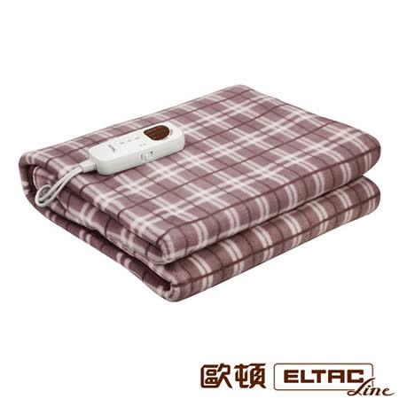 ELTAC歐頓 微電腦溫控(雙人)電熱毯 EEH-B06