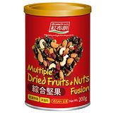 《紅布朗》綜合堅果(200g/罐)