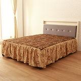 【LOHA】幸褔家居5尺雙人床組三件式-床頭片+床底+床墊(共四色)
