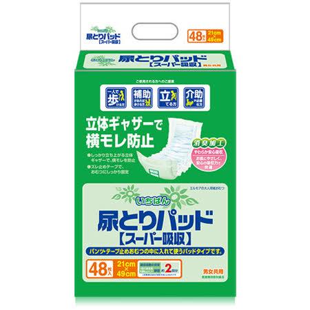 【日本一番】成人立體替換式尿片(48片x6包/箱,共288片)