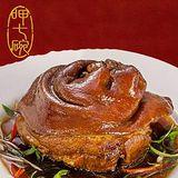 《現貨-呷七碗》蔥燒紅燒蹄膀(800g/組)