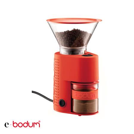丹麥e-bodum 多段式磨豆機10903(四色可選)(送Bodum BRAZIL濾壓壺)
