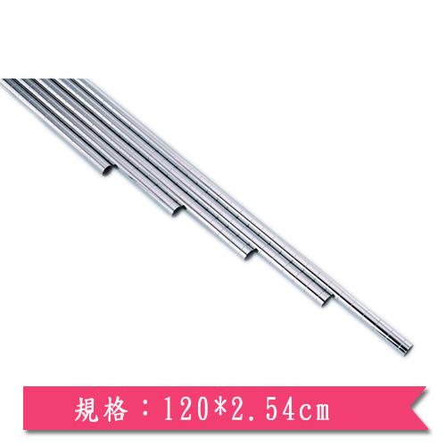 上宜 120公分電鍍鐵管^(120^~2.54cm^)