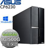 ASUS華碩 CP6230 Intel G2030雙核心 Win8.1電腦 (CP6230-9991A203UMS)