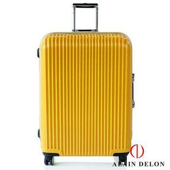 ALAIN DELON 亮面直線 29吋 硬殼行李箱 黃色