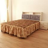 【LOHA】幸褔家居5尺雙人床組三件式-床頭箱+床底+邊櫃(共四色)