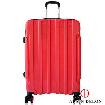 ALAIN DELON 霧面防刮28吋可加大行李箱 紅色