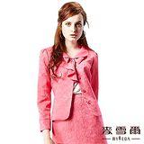 【麥雪爾】桃粉立體蕾絲修身外套