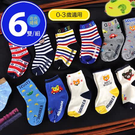 【IRMU】男童專用防滑保暖襪-6雙