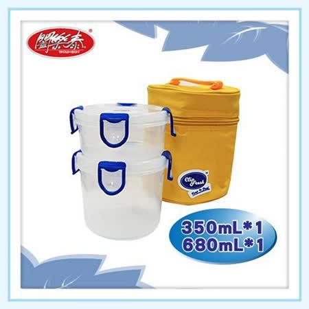 任選_《闔樂泰》酷鮮微波保鮮便當餐盒(圓型2入含袋)-680ml+350ml