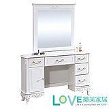 【LOVE樂芙】溫妮莎-歐風3.5尺鏡台/含椅