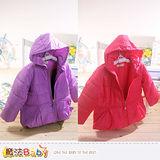 魔法Baby~女童外套 極暖厚鋪棉連帽外套~k38385