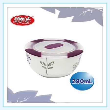 任選_《闔樂泰》酷鮮微烤瓷器保鮮盒(圓型290ml)