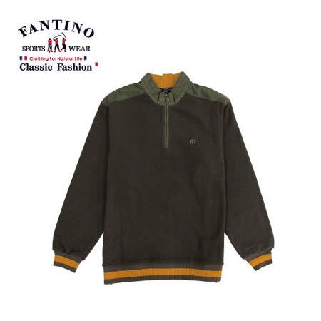 【FANTINO】男款 保暖材質休閒上衣(紫.咖) 241351-241352
