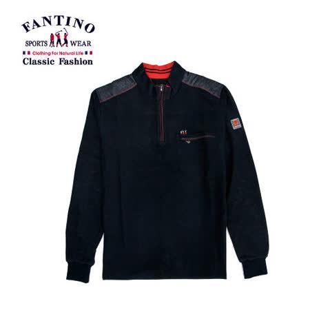 【FANTINO】獨家品牌刺繡logo休閒上衣(深藍) 241709