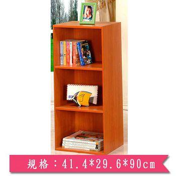 三層收納櫃(41.4*29.6*90cm)