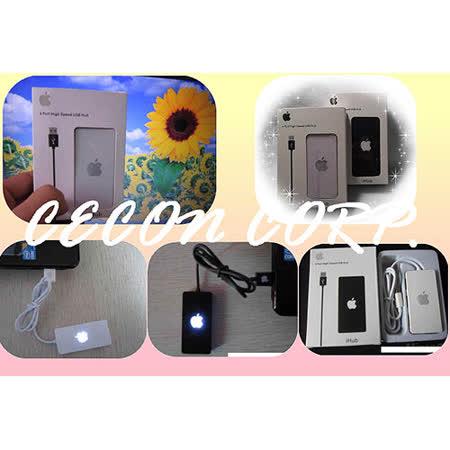 【Osun】三代蘋果IHUB 4 port USB HUB分線器 USB2.0(CE-157)