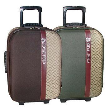 ★2件超值組★ROYAL POLO 時尚EVA行李箱25吋