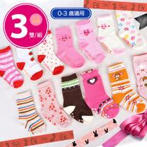 【IRMU】女童專用防滑保暖襪-3雙
