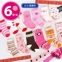 【IRMU】女童專用防滑保暖襪-6雙