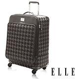 ELLE 法式優雅千鳥紋頂級防盜雙拉鍊淑媛紳士20吋商務箱-黑格EL3205225-67