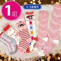 【IRMU】女童防滑高筒保暖襪-1組