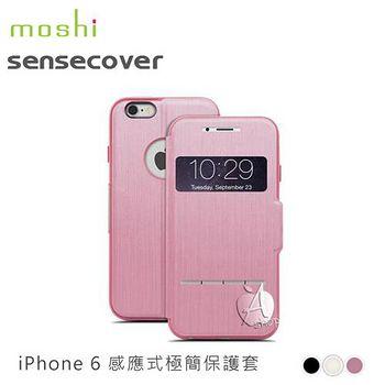 moshi SenseCover For iPhone6 感應式極簡保護套 經典黑 99MO072004