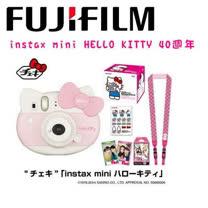 Fujifilm instax mini HELLO KITTY 40周年 拍立得相機 恆昶公司貨 保固一年★加贈卡通軟片(隨機)+相片透明套20張