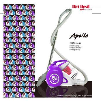Dirt Devil APOLLO旋風離心氣流吸塵器_紫