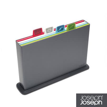 Joseph Joseph英國創意餐廚★檔案夾止滑砧板(小灰)-附凹槽設計★60065