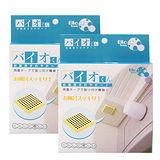 【NEEDS】日本進口-浴室防霉貼片
