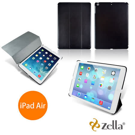 [福利品] Zella iPad Air 保護皮套- 黑 (Z-Smart Air(BK))