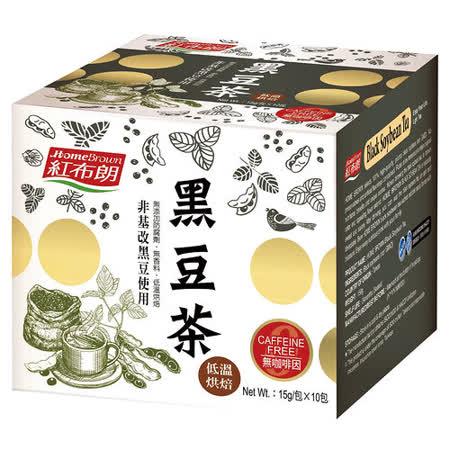 《紅布朗》黑豆茶(15g/包*10包)