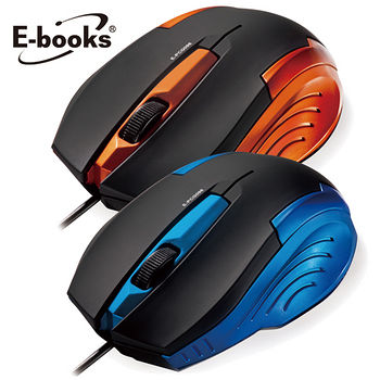 E-books 光學滑鼠M18高階款1600CPI