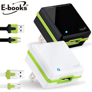 E-booksB9AC轉USB快速充電傳輸組