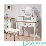 【LOVE樂芙】伊麗莎白-3尺鏡台/含椅