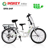iNSKEY 英仕奇 電單車 SHIMANO 24吋6速 親子同樂【iFamily】電動輔助自行車 親子車