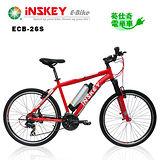 iNSKEY 英仕奇 電單車 SHIMANO 26吋 登山車【iFly】 城市多功能 電動輔助自行車