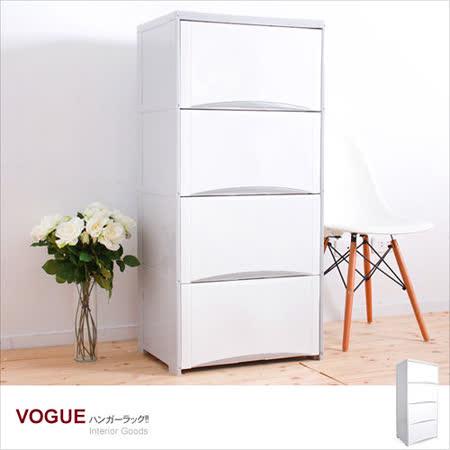 【MR.BOX】快樂居家四層收納櫃/抽屜櫃/整理箱/收納箱/衣物櫃