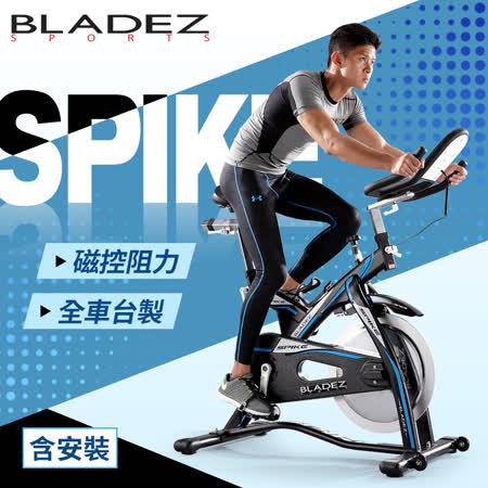 【BLADEZ】SPIKE雙合金磁控飛輪車