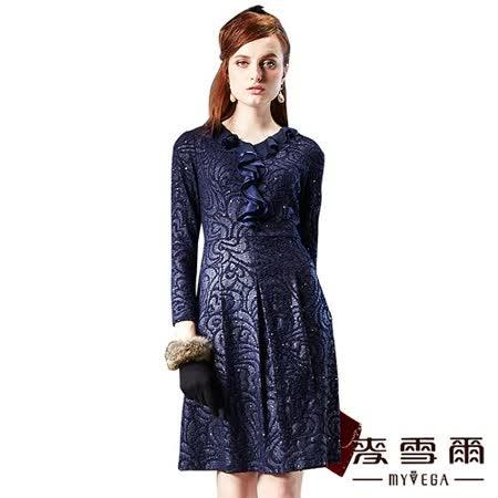 【麥雪爾】領口荷葉綴飾修身洋裝