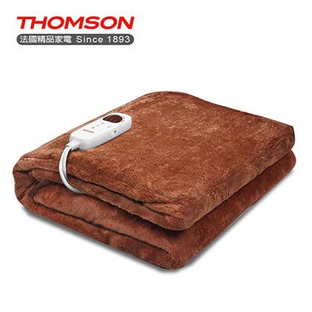 【THOMSON 湯姆盛】微電腦溫控 雙人電熱毯(SA-W01B) 160*130cm