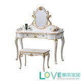 【LOVE樂芙】伊麗莎白-4尺鏡台/含椅