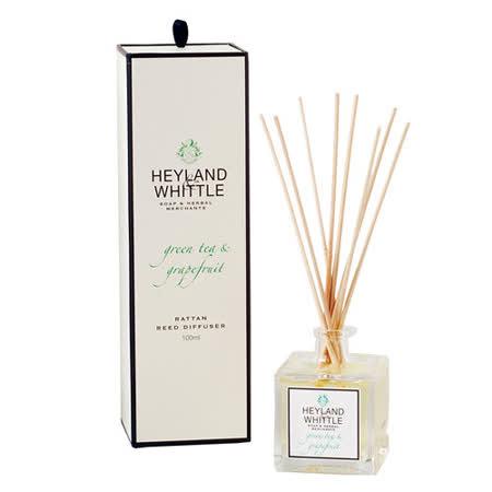 【H&W英倫薇朶】葡萄柚綠茶擴香瓶(100ml)